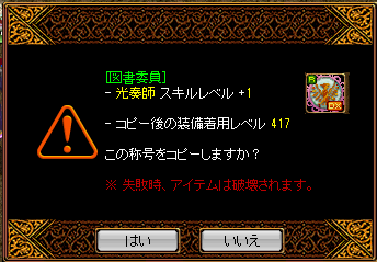 20160227下級1