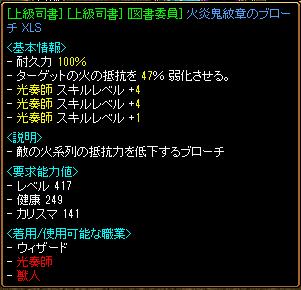 20160227下級1結果
