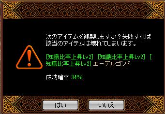20160312鏡
