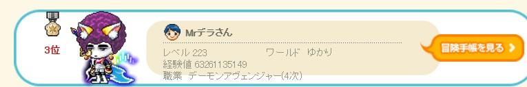 スクリーンショット (2)