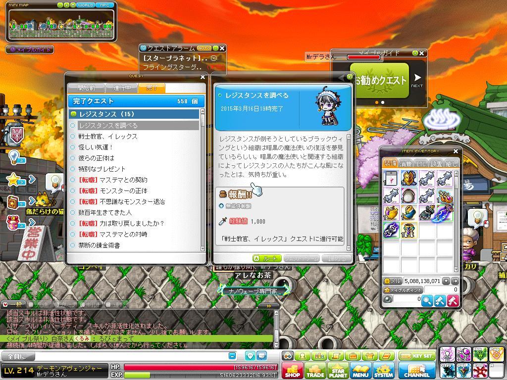 Maple151216_235358.jpg