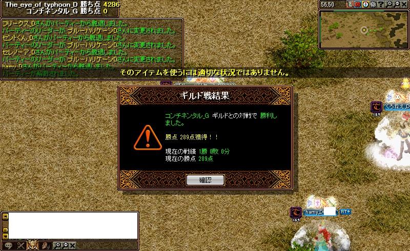 RS1_20160322231551793.jpg