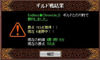 RS2_20160303001045d2e.jpg