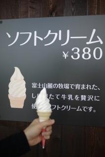 P3080315.jpg