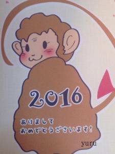 2016010420383351c.jpeg