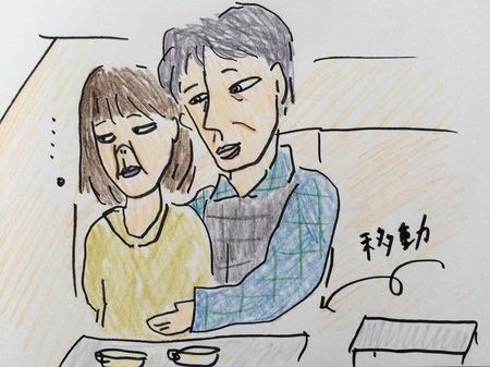避けるカップル