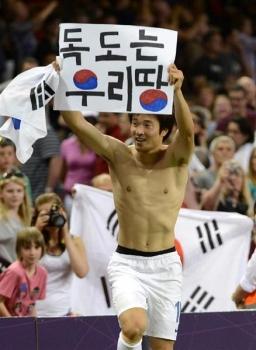 wst1601300018-p1_ロンドン五輪3位決定戦で竹島領有を主張するプラカードを掲げる韓国選手(撮影・山田俊介)