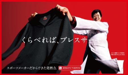 産経ショップ_快適と温かさを両立した吸湿発熱素材ブレスサーモエブリのVネック長袖