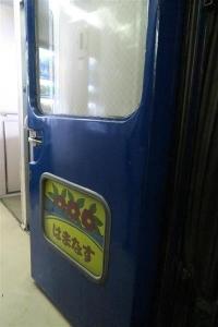 JRが定期運行する全国最後の急行列車「はまなす」。連結の関係で、車内で「はまなす」のサインが見られる=2月22日、札幌市手稲区の札幌運転所(杉浦美香撮影)-p13