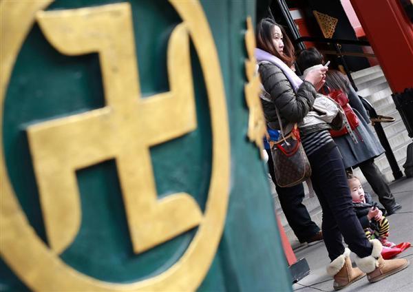 """卍」はナチス想起?日本の地図記号変更の是非…""""アホな外国人""""批判に英メディア関心(1) - 産経WESTwst1603100004-p1"""