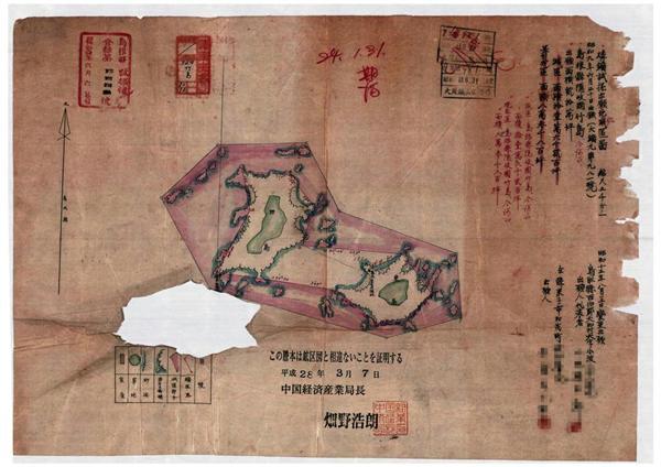 竹島(日本固有の領土)にリン鉱石試掘権、設定示す公文書 日本占有の根拠(1) plt1603250006-p1