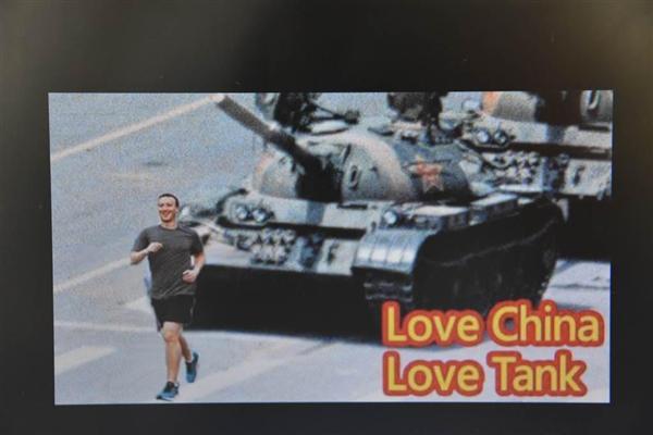 【中国ネットウオッチ】フェイスブック創業者が天安門広場を疾走するとチャイナネットが炎上した! 戦車に追われる合成写真も登場し…_prm1603270011-p2