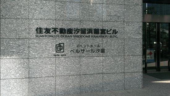 IMAG0129-1.jpg