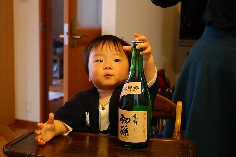日本酒初孫で遊ぶ?