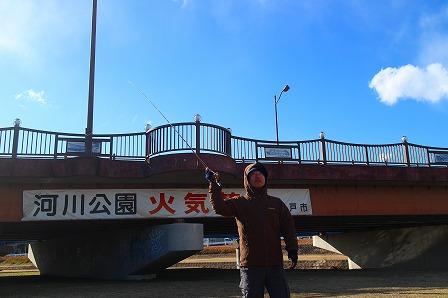 三重県から参加のMさん