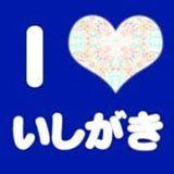 i love isigaki
