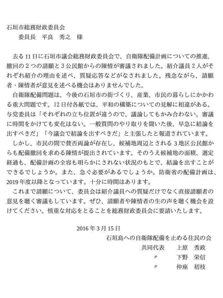 yousei2016 0315