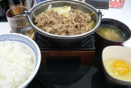 吉野家:牛すき鍋膳1
