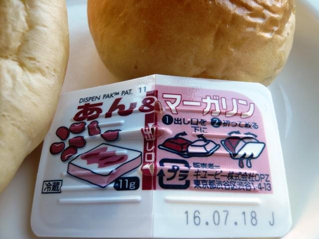 名鉄イン名古屋金山:朝食2