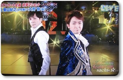 2ショット☆