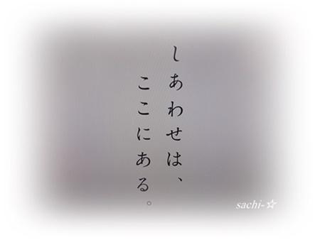 KIRIN☆