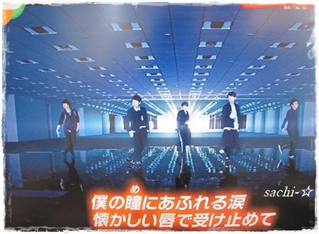 復活LOVE13