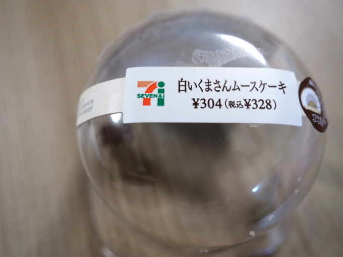 blog_P3035806.jpg