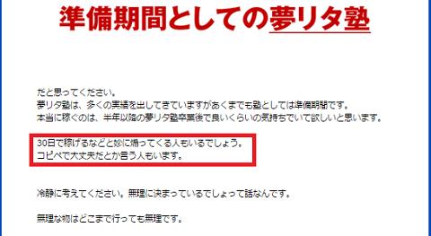 レンタルっ錬金術4