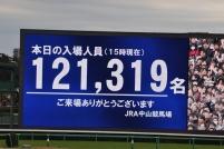 20151229B (23)