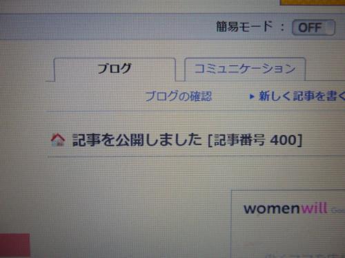 400です