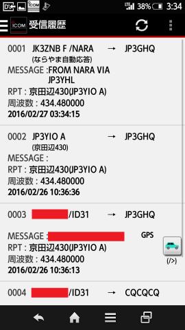 Screenshot_2016-02-27-03-34-341.png