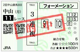 0321flowerc3fukuff.jpg