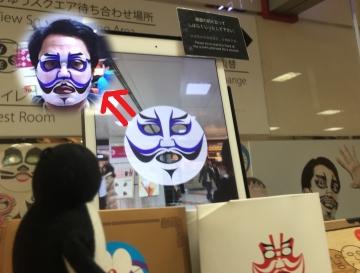 20160305-マスク (2)-加工