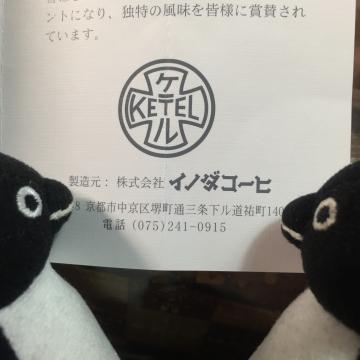 20160318-コーヒー・マーブル (9)