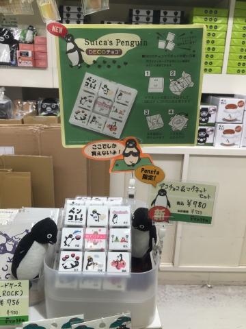 20160319-ペンスタ (3)