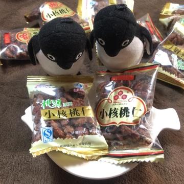 20160319-武尊ペンのお土産 (2)