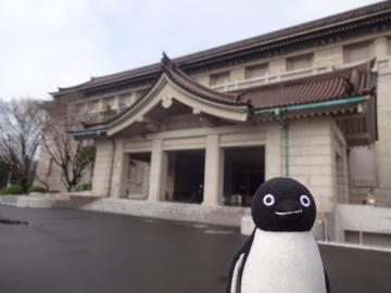 20160319-国立博物館 (1)
