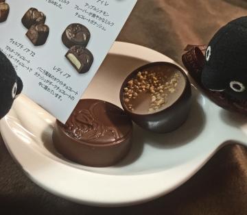 20160329-武尊ペンのチョコレート (5)-加工