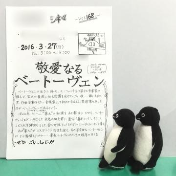 20160327-映画会 (1)-加工