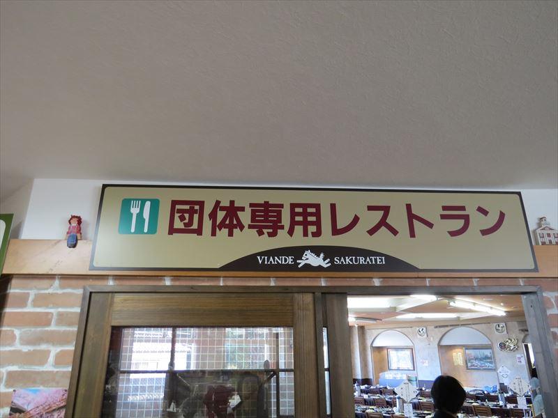 20160316003_R.jpg
