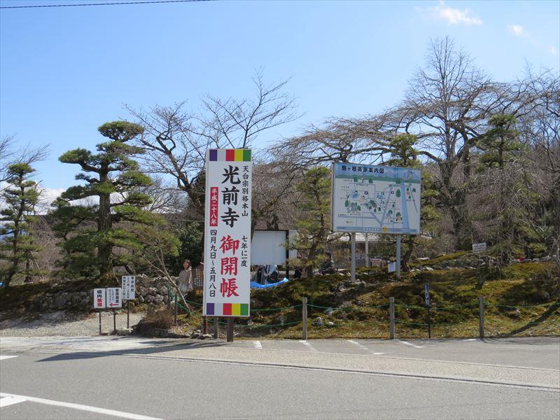 20160318010_R.jpg