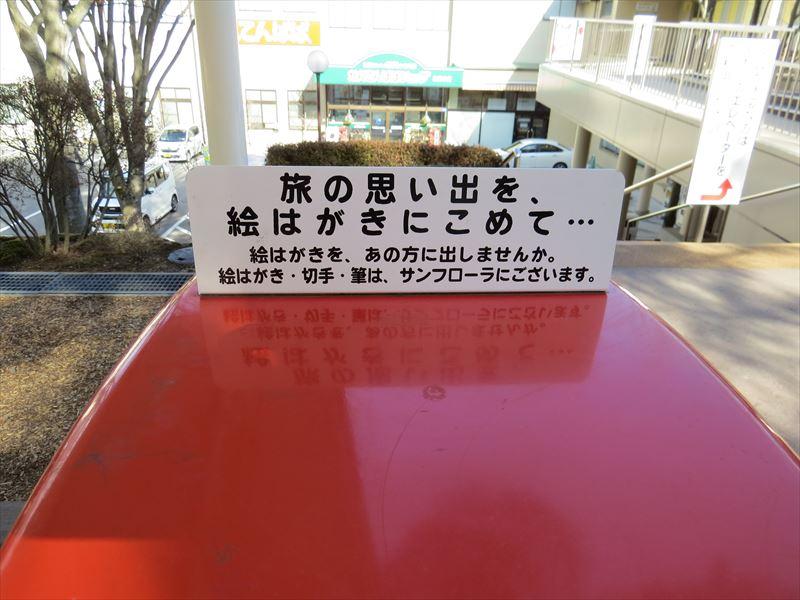20160320046_R.jpg