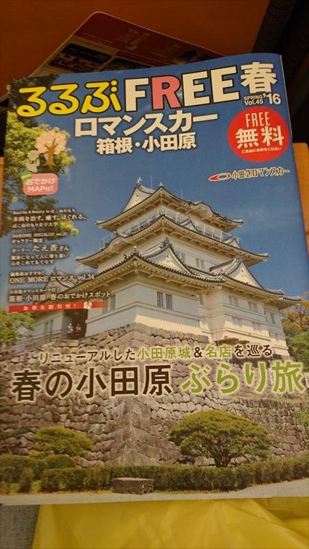 20160325020_R.jpg