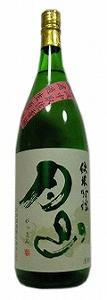月山純米吟醸直汲み中取り佐香錦無ろ過生原酒