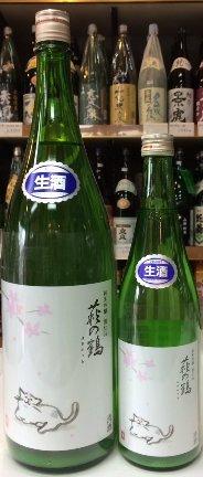 萩の鶴純米吟醸別仕込み生原酒