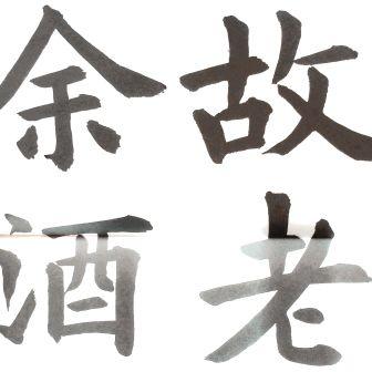 光_サンプル