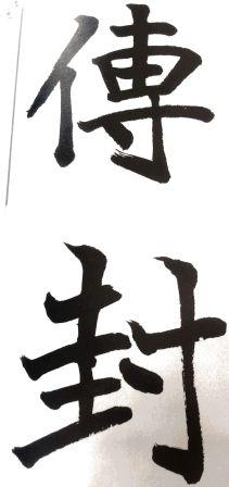 huji_サンプル