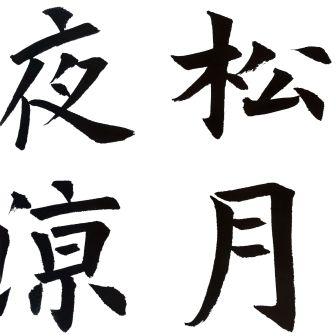 kyousitu_サンプル