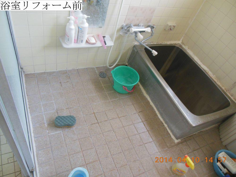 ①浴室前web