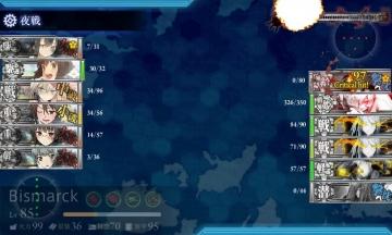 2015-1213 サブ島沖ラスト